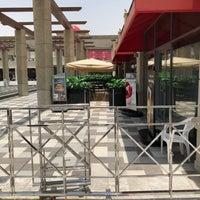 Rubeen Plaza روبين بلازا Plaza In حطين