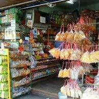 Kedai Runcit Syima Janda - Kota Bharu, Kelantan