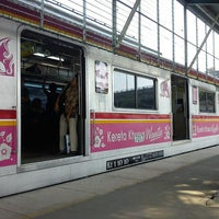 Stasiun Depok Baru Estacao Ferroviaria