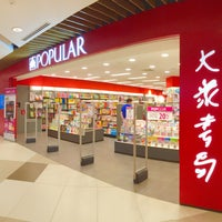 Popular Bookstore Bookstore In Singapore
