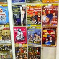 Снимок сделан в Театральная Касса №7 пользователем KsY 11/30/2012