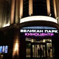 Снимок сделан в Великан Парк пользователем Kirill G. 9/18/2013