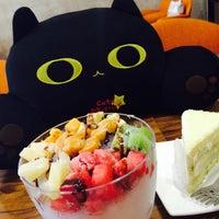 Villa Ju Bakery Cafe Padaria Em Mont Kiara