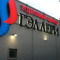 Снимок сделан в ТЦ «Парк Хаус» пользователем Евгений К. 10/24/2012