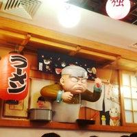 8/25/2013 tarihinde Karina R.ziyaretçi tarafından Naruto'de çekilen fotoğraf