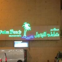 Palm Beach Restaurant مطعم شاطئ النخيل الفيصلية Al Madinah Rd