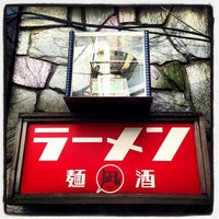 Foto tomada en Sugoi Niboshi Ramen Nagi por Keisuke O. el 9/1/2013
