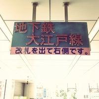 Foto tirada no(a) JR Yoyogi Station por かえるおとこ em 7/15/2013