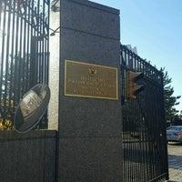 Embassy of the Russian Federation / Посольство Российской