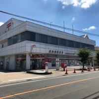 東海南郵便局 - 50 visitors