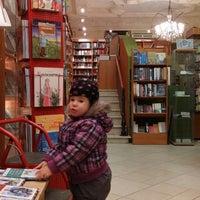 """Снимок сделан в Книжный магазин """"Primus versus"""" пользователем Alexey S. 11/15/2014"""