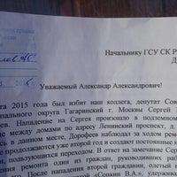 Бухгалтерия гсу ск рф по москве новокузнецкая декларация 3 ндфл какой октмо