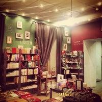 รูปภาพถ่ายที่ Свои Книги โดย Маргарита เมื่อ 12/15/2012