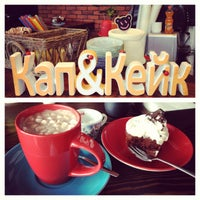 Foto tomada en Cup&Cake / Кап&Кейк por Iryna S. el 3/22/2013