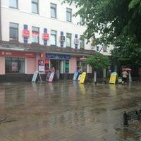 Снимок сделан в Улица Кирова пользователем Ольга М. 6/21/2013