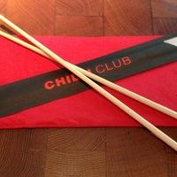 Chilli Club Hamburg