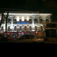 Foto tomada en Центральный дом журналиста por Анастасия П. el 12/20/2012