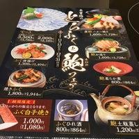路 浜松 木曽 しゃぶしゃぶ・日本料理 木曽路
