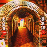 3/5/2013にAbo K.が湯の郷 絢ほのか 札幌清田で撮った写真