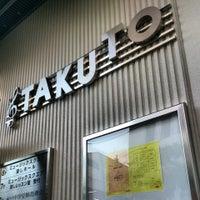 6/3/2013にIzumi T.がTAKUTOビルで撮った写真