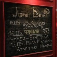 Foto diambil di Джон Донн oleh Artem O. pada 5/15/2013