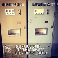 Игровые автоматы советские спб