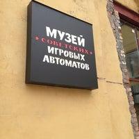 7/21/2013 tarihinde Maria B.ziyaretçi tarafından Museum of Soviet Arcade Machines'de çekilen fotoğraf