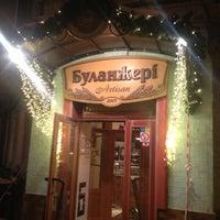 Снимок сделан в Boulangerie пользователем Kulikalova S. 12/21/2012