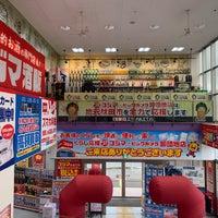 売り コジマ 2020 初 【2020年8月更新】Switch絶対オススメ42選!