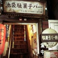 10/23/2012にロゼ 河.が池袋駄菓子バーで撮った写真