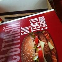 Foto scattata a McDonald's da Alexander B. il 11/9/2012