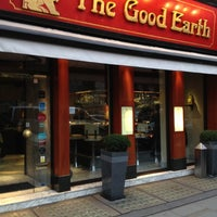 The Good Earth - Chinese Restaurant in Brompton