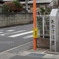 Photo prise au 矢倉沢往還 par Y CkM A. le11/14/2013