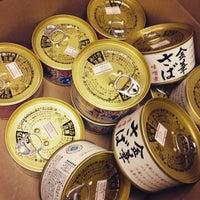 Photo prise au 石巻マルシェ 大森ウィロード山王店 par しょう le2/28/2015
