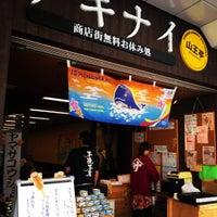 Das Foto wurde bei 石巻マルシェ 大森ウィロード山王店 von しょう am 8/22/2015 aufgenommen