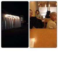 11/9/2013にMasashi S.が札幌あいの里温泉 なごみの湯で撮った写真