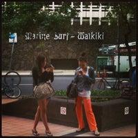 Das Foto wurde bei Starbucks von Kimo am 3/14/2013 aufgenommen