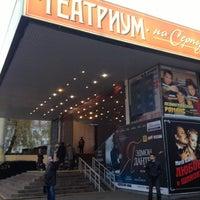 10/14/2012にMary O.がТеатриум на Серпуховке п/р Терезы Дуровойで撮った写真