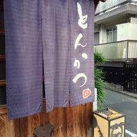 Photo prise au Butagumi par Motohiro T. le10/18/2013