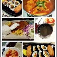 1/11/2014にShani Y.がKim Ga Naeで撮った写真