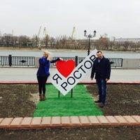 Foto tirada no(a) Rostov-on-Don por Anna em 3/28/2015