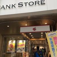 รูปภาพถ่ายที่ AppBank Store 新宿 โดย Akinobu Y. เมื่อ 1/1/2015