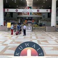 Photos At Departure Zone الفروانية Kuwait International Airport