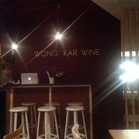 Foto diambil di Wong Kar Wine oleh Юлия К. pada 11/3/2014
