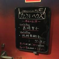 Das Foto wurde bei なってるハウス von Yugo S. am 8/7/2018 aufgenommen