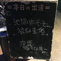 Das Foto wurde bei なってるハウス von Yugo S. am 6/24/2017 aufgenommen
