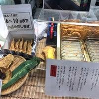 8/10/2018에 Ryoichi N.님이 Tamagawa Takashimaya S・C에서 찍은 사진
