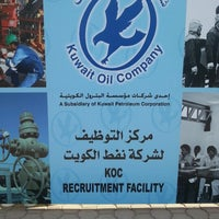 KOC Recruitment Facility - Office in Ahmadi