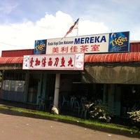 11/26/2012 tarihinde BS T.ziyaretçi tarafından 爱加倍西刀鱼丸'de çekilen fotoğraf