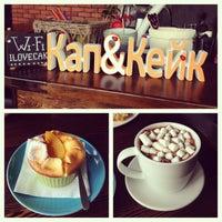Foto tomada en Cup&Cake / Кап&Кейк por Inna K. el 4/5/2013
